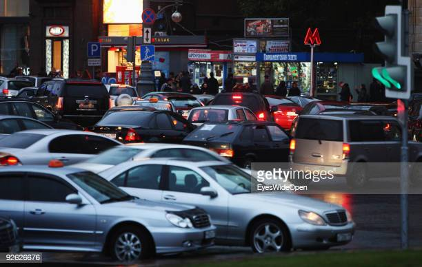 Traffic at rush hour around revolution square on October 14 2009 in Moscow Russia Moscow is the biggest European City with more than 15 million...