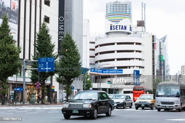 Traffic in Downtown Tokyo, Japan