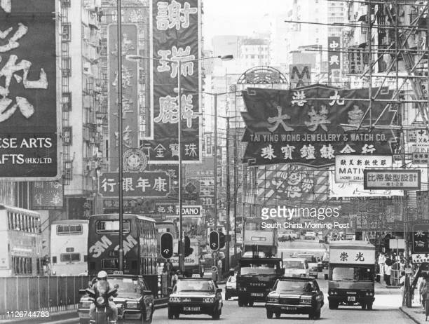 Traffic scene on Nathan Road. 14 August 1986