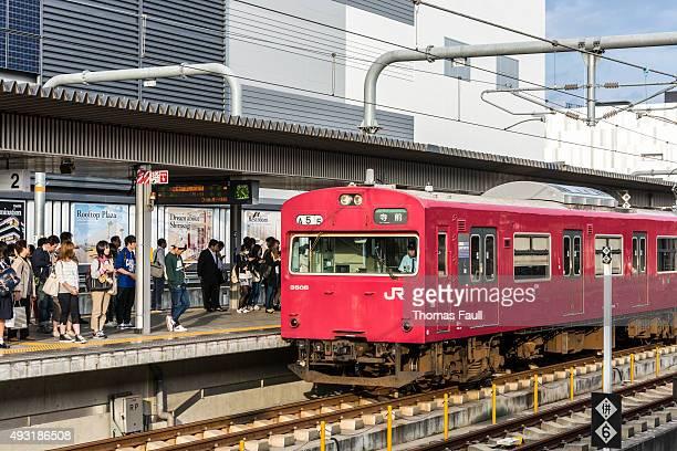 JR 大阪駅で