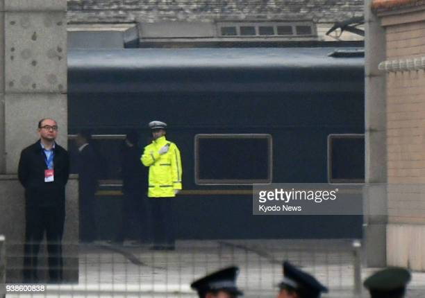 A train believed to be carrying a highranking North Korean official departs Beijing station on March 27 2018 According to media reports North Korean...