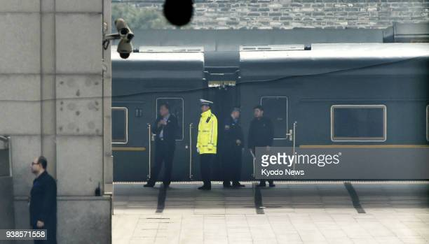 A train believed to be for a highranking North Korean official is pictured at a platform of Beijing station on March 27 2018 According to media...