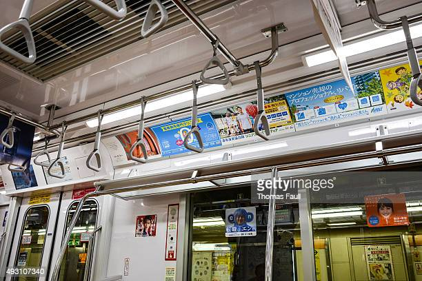 電車のディテール - 商業看板 ストックフォトと画像