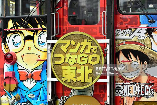 A train decorated with characters of popular manga is seen at JR Sendai Station on July 23 2016 in Sendai Miyagi Japan With the catchphrase 'Manga de...
