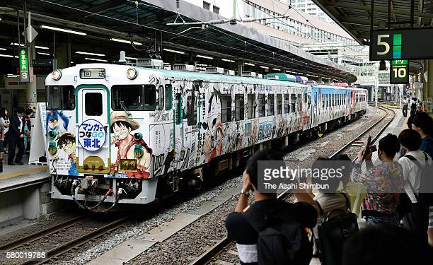 A train decorated with characters of popular manga 'One Piece' departs at the JR Sendai Station on July 23 2016 in Sendai Miyagi Japan With the...