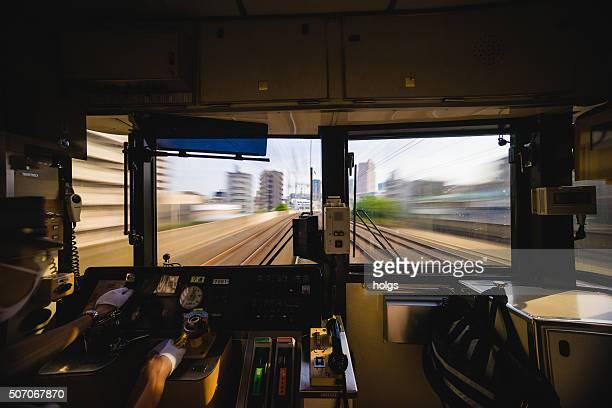 Conducteur de Train à Osaka, Japon