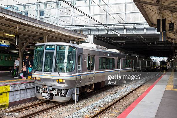 Train for Commuter Transport in Kyoto Japan