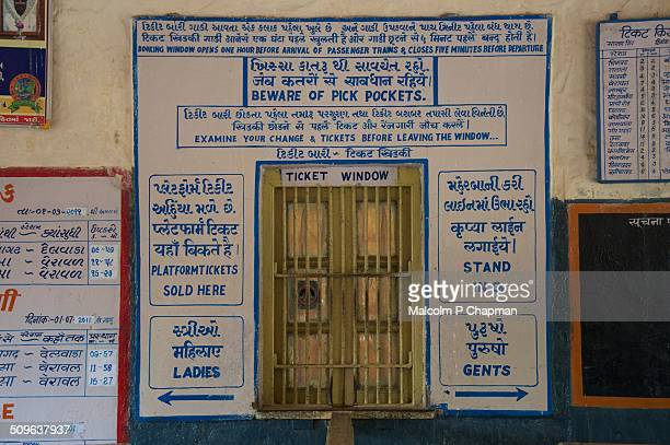 Train Ticket window, Indian Railways, India