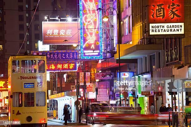 Tram, Central District at Night, Hong Kong, China