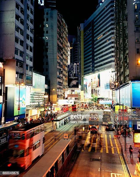 Trams along Causeway Bay in Hong Kong