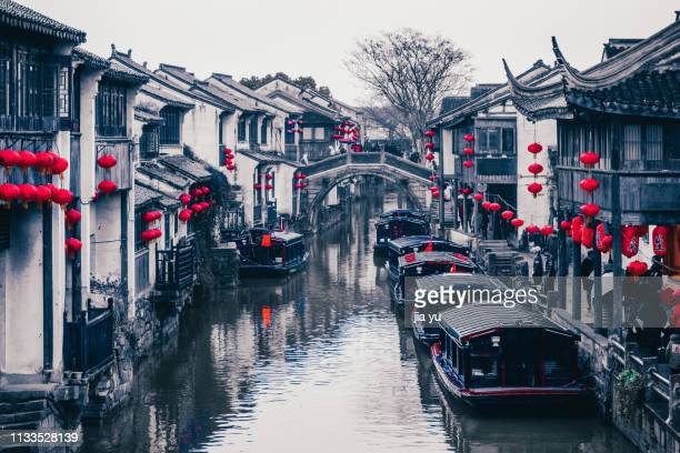 tranquil scene of a water town,suzhou - suzhou stock pictures, royalty-free photos & images