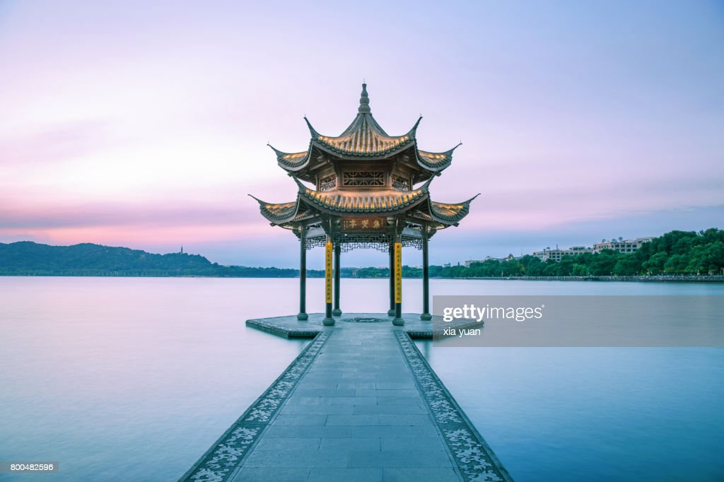 Tranquil sunset over the pavilion on the West Lake,Hangzhou,China : Stock Photo