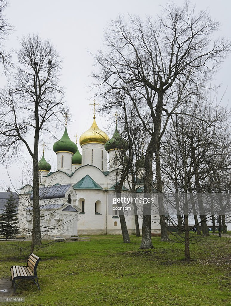 Transfiguration Cathedral : Stock Photo