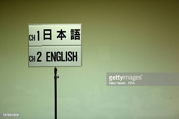 Translation channels are displayed clearly during the Sanfrecce Hiroshima/Auckland City press conference at International Stadium Yokohama on...