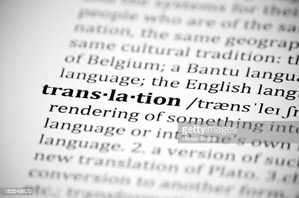 De traduction