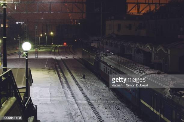 trans-siberian terminus in vladivostok - シベリア ストックフォトと画像