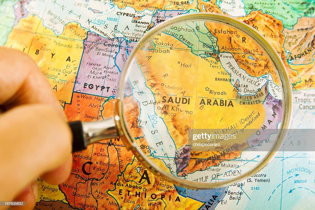 Travel The Globe Series - Saudi Arabia : Stock Photo