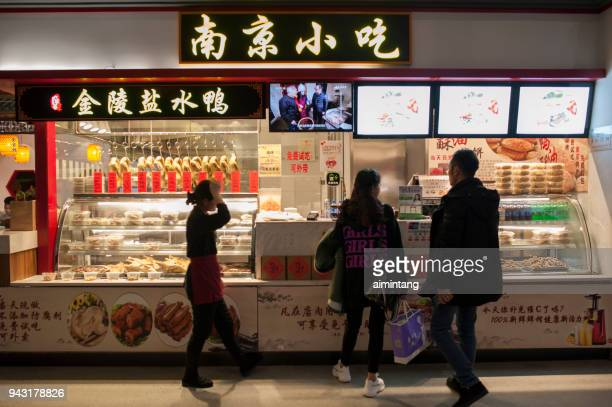 travelers buying food at airport in nanjing - nanjing stock pictures, royalty-free photos & images