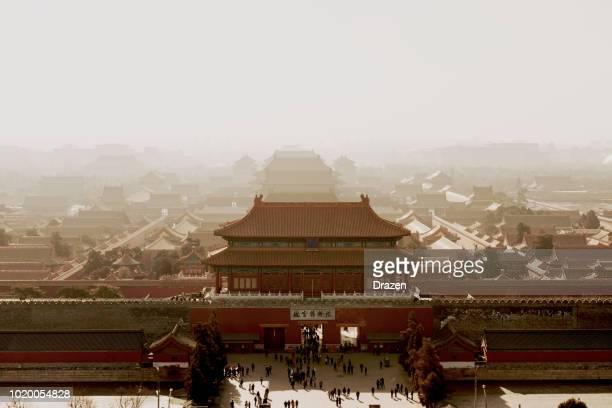 北京・天安門の壁の外に中国 - 旅行 - politics ストックフォトと画像