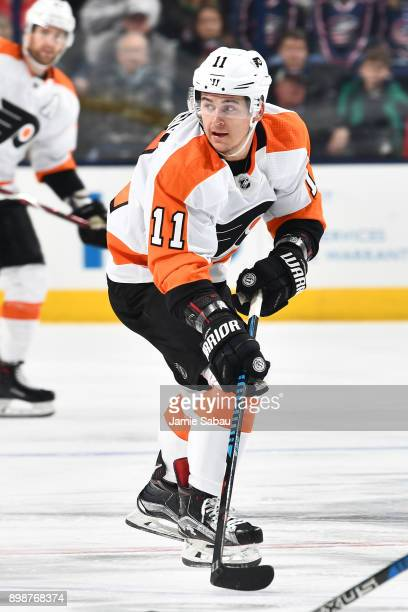 Travis Konecny of the Philadelphia Flyers skates against the Columbus Blue Jackets on December 23 2017 at Nationwide Arena in Columbus Ohio