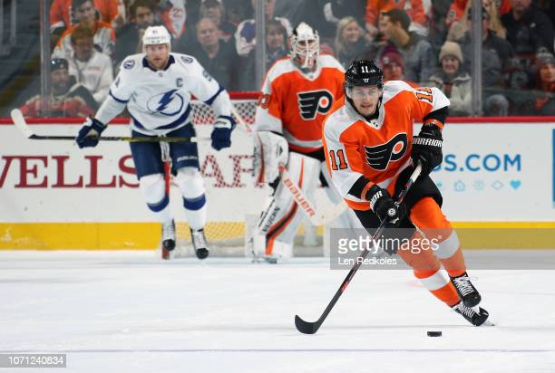 Travis Konecny of the Philadelphia Flyers skates against the Tampa Bay Lightning on November 17, 2018 at the Wells Fargo Center in Philadelphia,...
