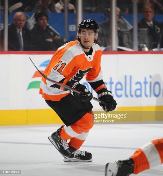 Travis Konecny of the Philadelphia Flyers skates against the Vegas Golden Knights at the Wells Fargo Center on October 21, 2019 in Philadelphia,...
