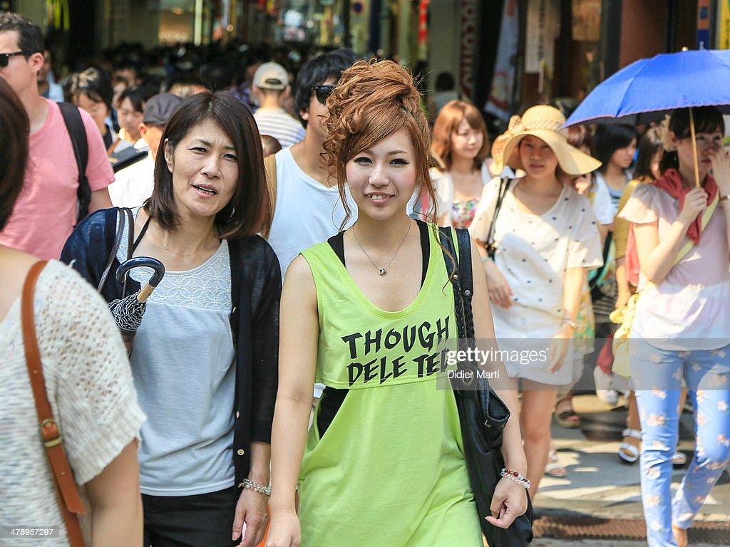 Street Fashion : News Photo