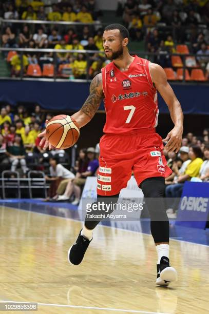 Trey Jones of the Chiba Jets dribbles the ball during the B.League Early Cup Kanto 3rd Place Game between Chiba Jets and Sun Rockers Shibuya at Brex...