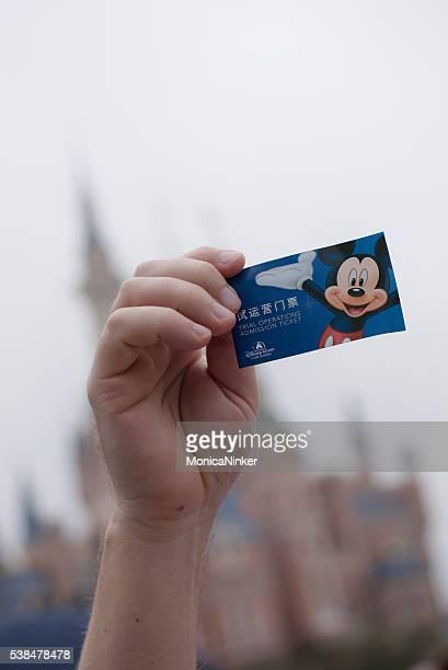 Trial operaton ticket to Shanghai Disneyland Park