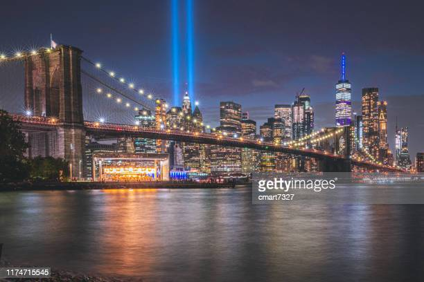 9/11 tribute in light - 911 remembrance stock pictures, royalty-free photos & images