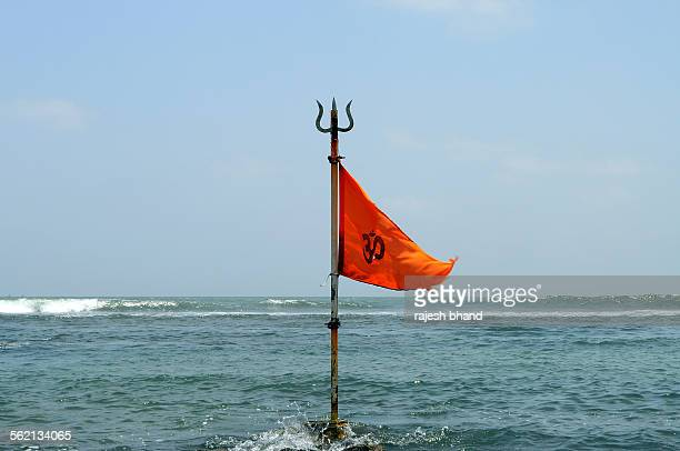 trishul or trident - shiva stock pictures, royalty-free photos & images