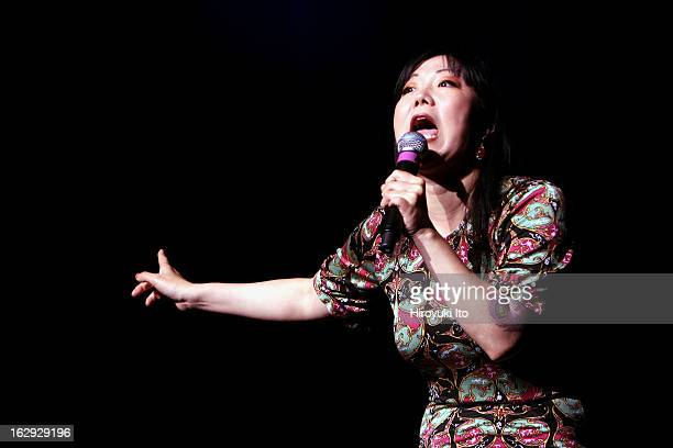 True Colors tour at Radio City Music Hall on Monday night, June 18, 2007.This image;Margaret Cho.
