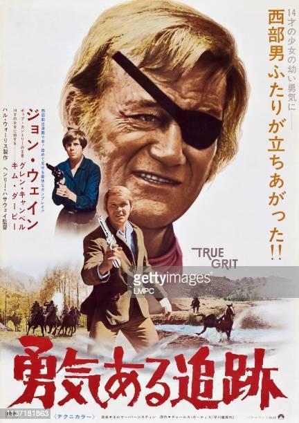 John Wayne left from top Kim Darby Glen Campbell on Japanese poster art 1969