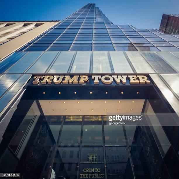 trump tower in new york city - trump tower fifth avenue manhattan stock photos and pictures