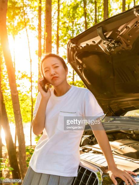 Trying to fix the car