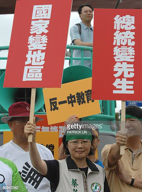 Tsai Ingwen chairwoman of Taiwan's proindependence Democratic Progressive Party holds a protest placard at a gathering in Taipei on October 19 2008...
