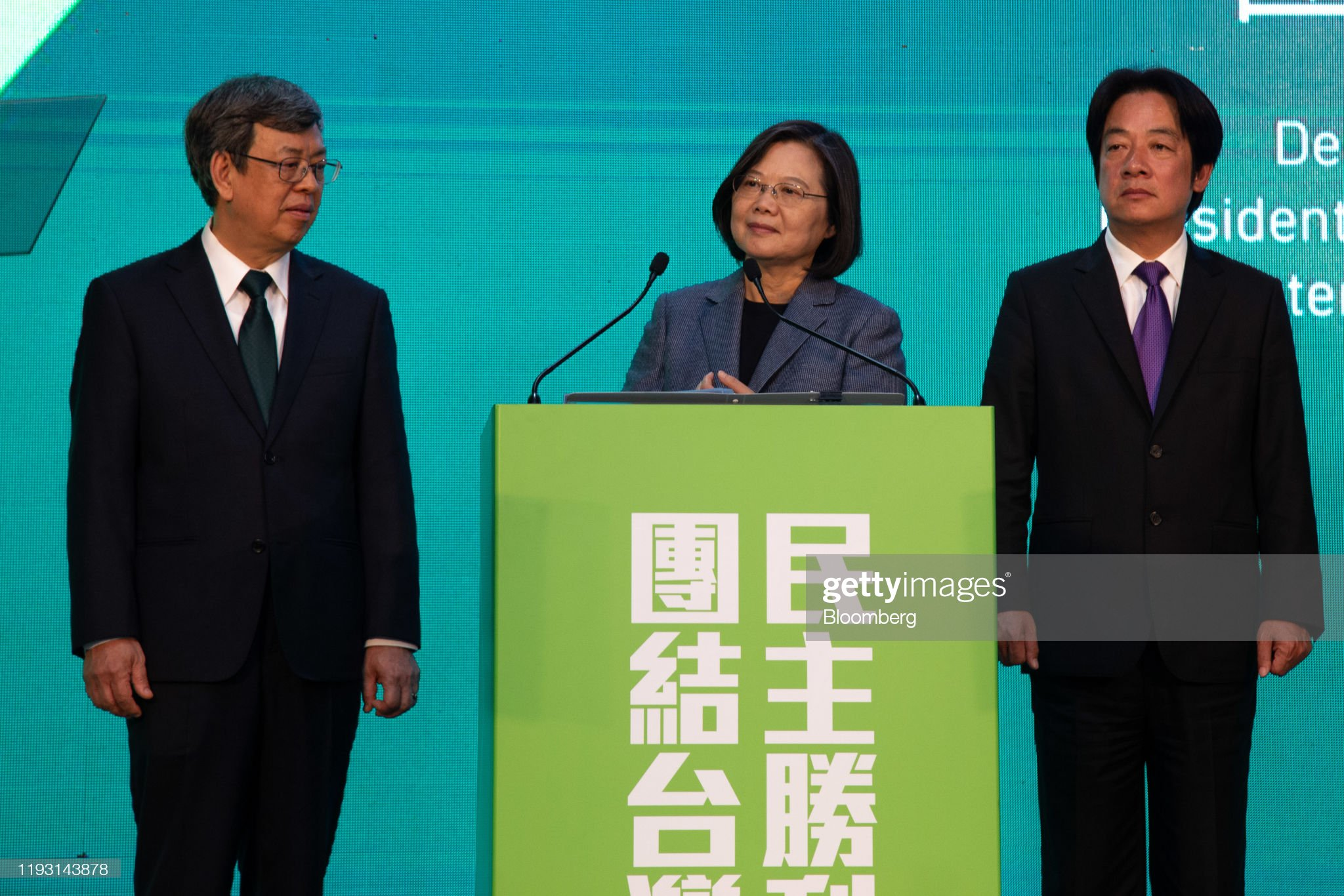 Taiwan Heads to Polls In Presidential And Legislative Election : News Photo