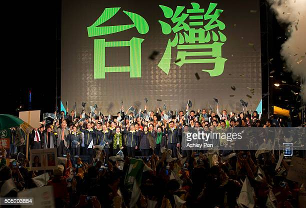 Tsai Ingwen waves to supporters at DPP headquarters after her election victory on January 16 2016 in Taipei Taiwan Tsai Ingwen the chairwoman of the...