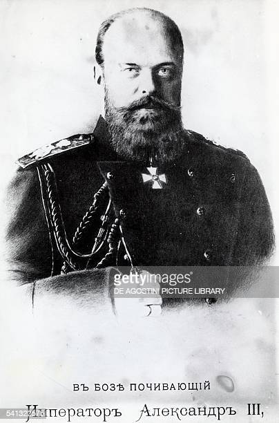 Tsar Alexander III Romanov Russia 19th century