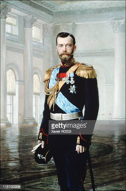 Tsar in Compiegne exhibition the 1901 visit of Tsar Nicholas II to France in Compiegne France on October 19 2001 Portrait of Tzar Nicholas II by Von...