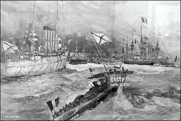 Tsar in Compiegne exhibition the 1901 visit of Tsar Nicholas II to France in Compiegne France on October 19 2001 The Russian sovereigns review navy...