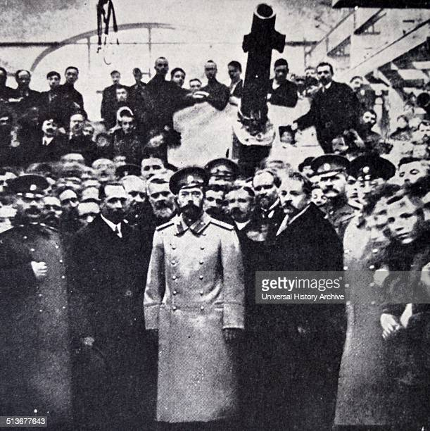 Tsar Nicholas II of Russia visits a World War One munitions factory in St Petersburg 1914