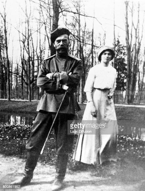 Tsar Nicholas II Romanov with his daughter Grand Duchess Olga Russia circa 1915