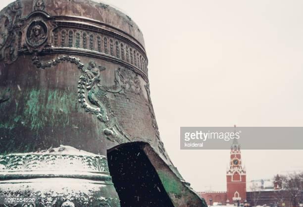 Tsar's Bell in Moscow Kremlin