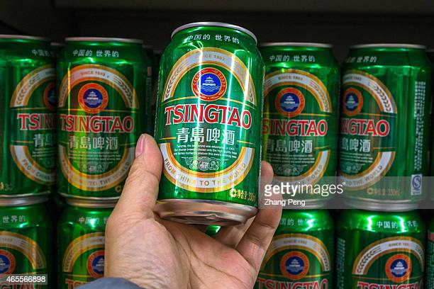 Tsingdao Beer in a Chinese supermarket An economic downturn and President Xi Jinpings anticorruption measures brought Chinas beer volume consumption...