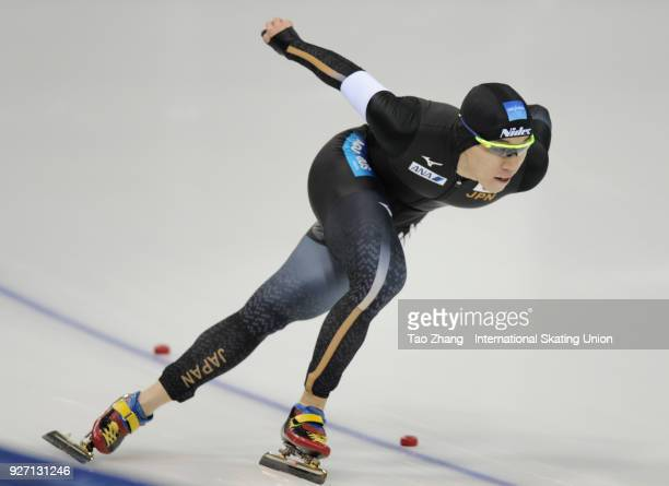 Tsubasa Hasegawa of Japan competes during the Men's 1000m on day two of the ISU World Sprint Speed Skating Championships 2018 at the Jilin Speed...