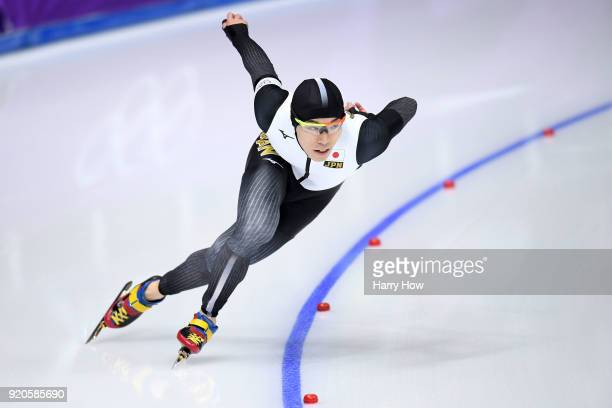 Tsubasa Hasegawa of Japan competes during the Men's 500m Speed Skating on day 10 of the PyeongChang 2018 Winter Olympic Games at Gangneung Oval on...