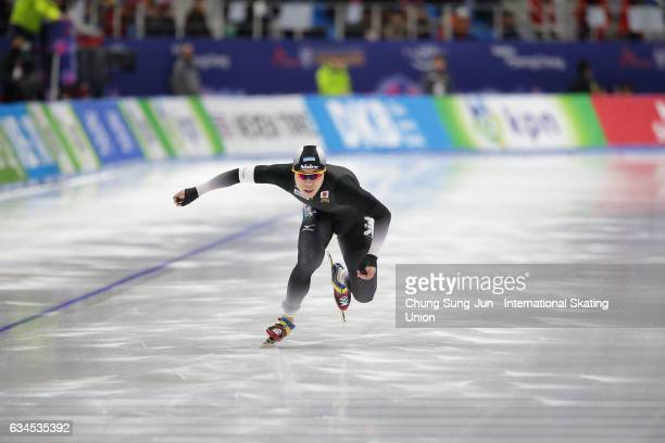 Tsubasa Hasegawa of Japan competes in the Men 500 during the ISU World Single Distances Speed Skating Championships - Gangneung - Test Event For...