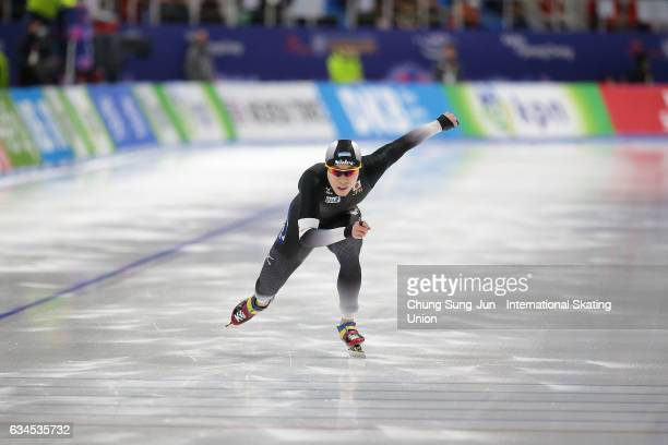 Tsubasa Hasegawa of Japan competes in the Men 500 during the ISU World Single Distances Speed Skating Championships Gangneung Test Event For...