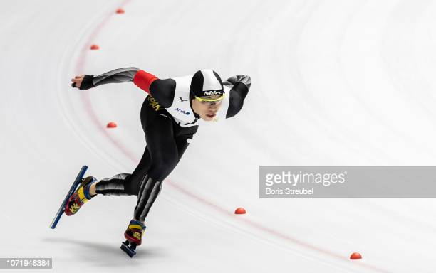 Tsubasa Hasegawa of Japan competes in the Men's 500m 2nd Division A race on day two of the ISU World Cup Speed Skating at Tomaszow Mazoviecki Ice...